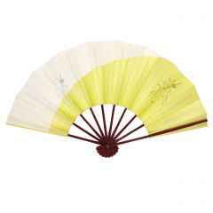 Vintage Japanese Fan - Yellow